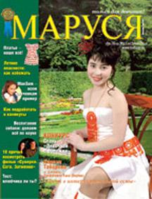 Карина Табарова (с. Беченча, Республика Саха, Якутия)