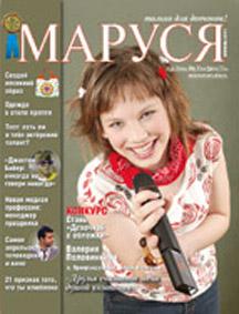 Валерия Половинкина (п. Прииртышский, Тюменская обл.)