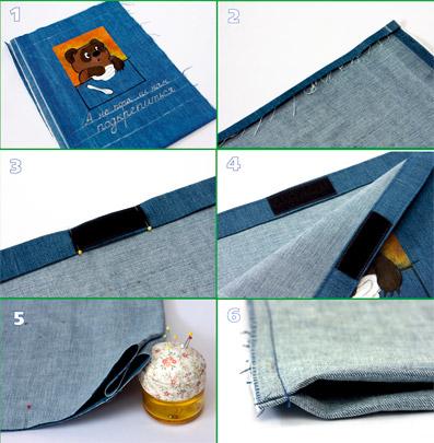 Сгиб на ткани букв