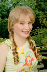Елена Буторина
