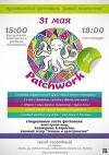Patchwork_1