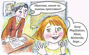 Откуда появляются новые слова в русском языке